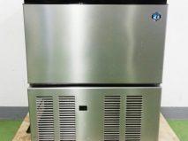 ホシザキ 製氷機 IM-45M キューブアイスメーカー