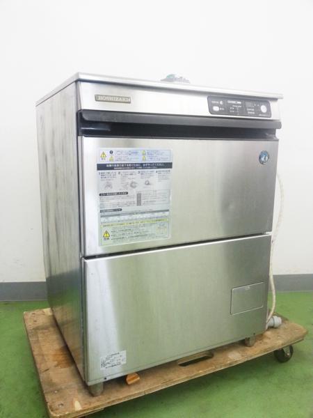 ホシザキ 業務用食器洗浄機 JWE-400TUA3