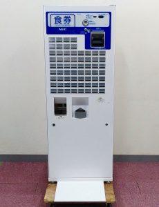NECマグナス(ネッツエスアイ東洋)高額紙幣対応自動券売機 BT-L252B