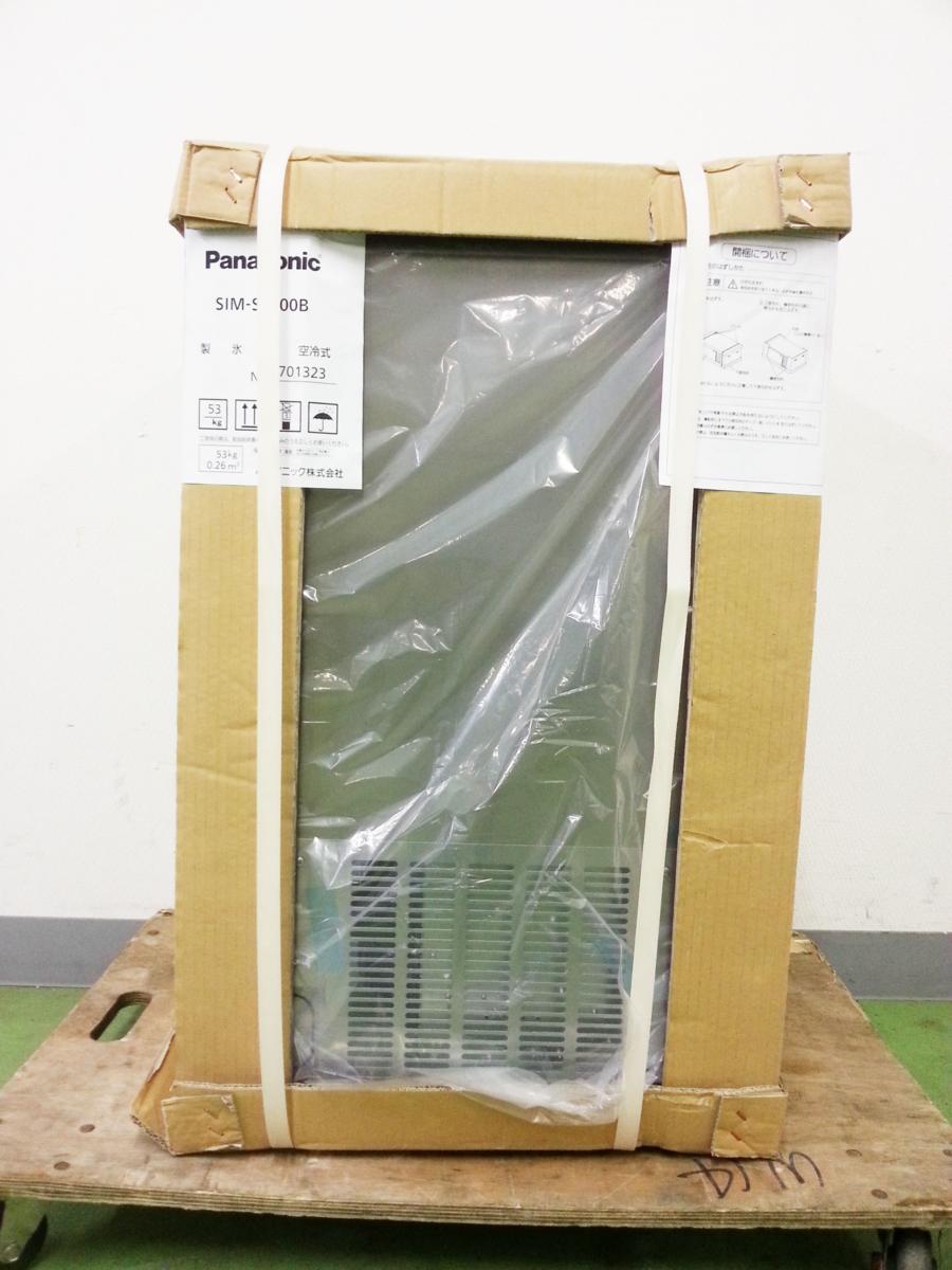 パナソニック キューブアイス製氷機 SIM-S3500B セル方式 アンダーカウンタータイプ