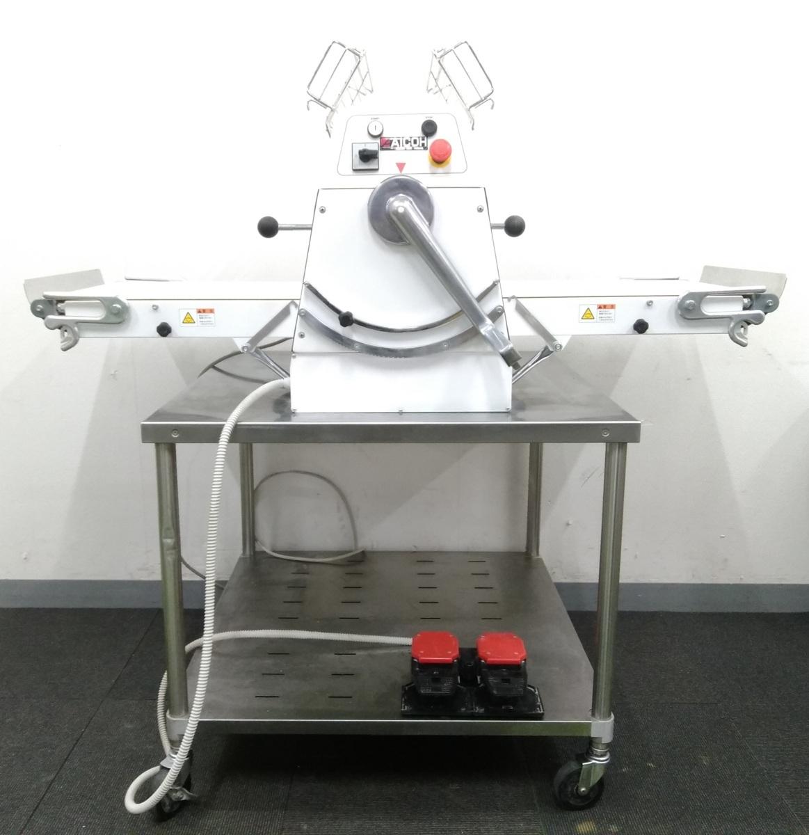 愛工舎製作所のスーパーシーター「SFB500」