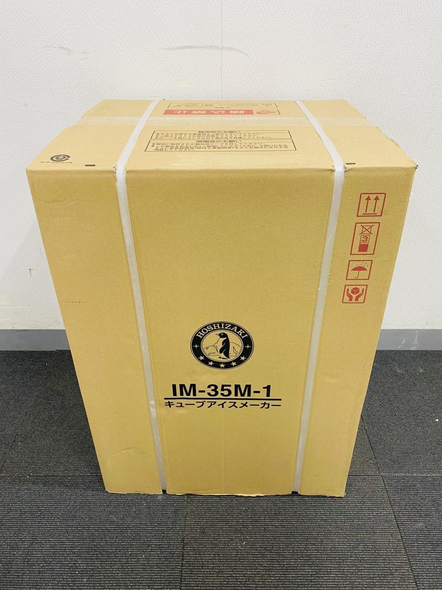 200210 IM-35M-1