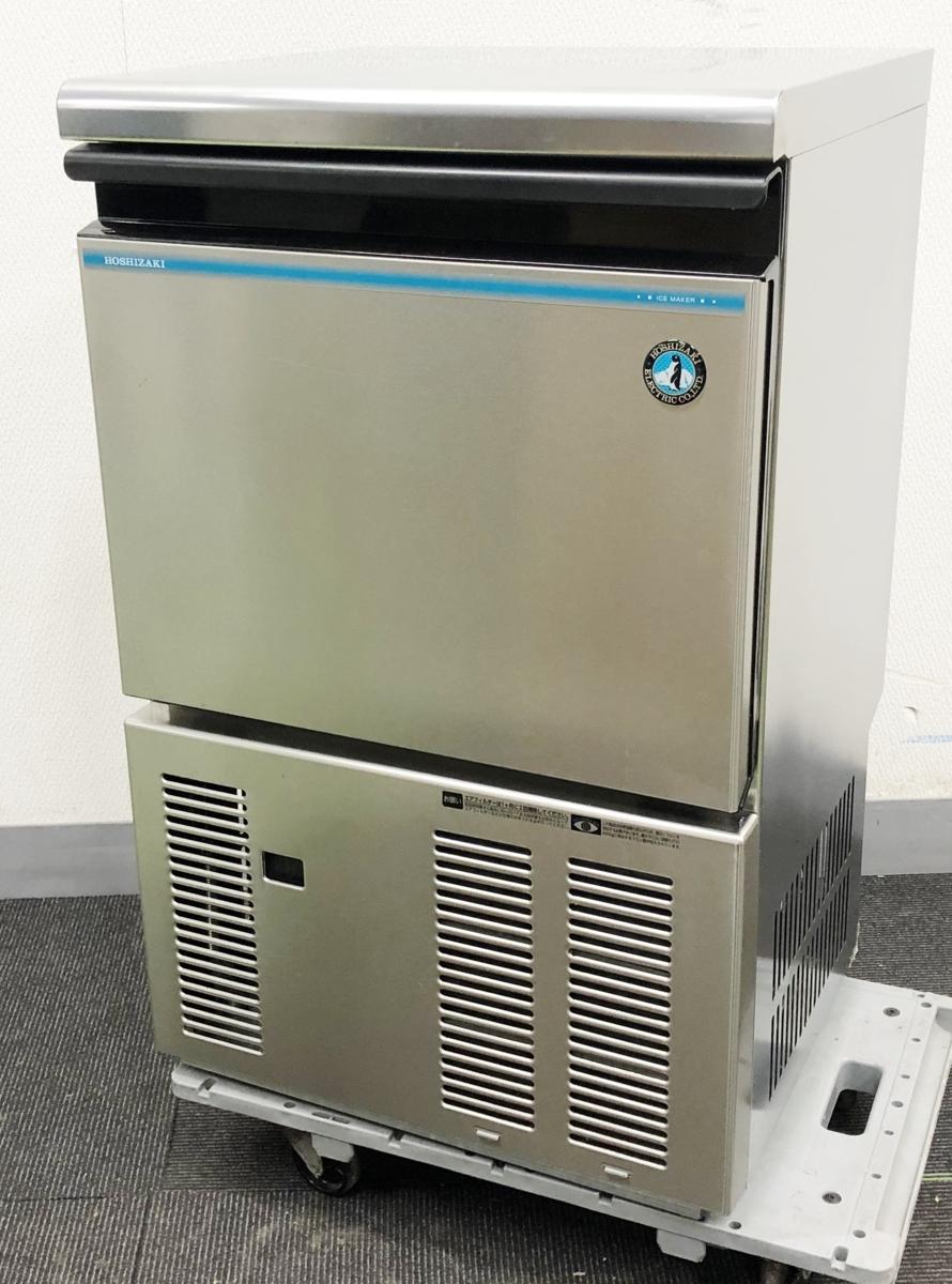 200325IM-35M-1
