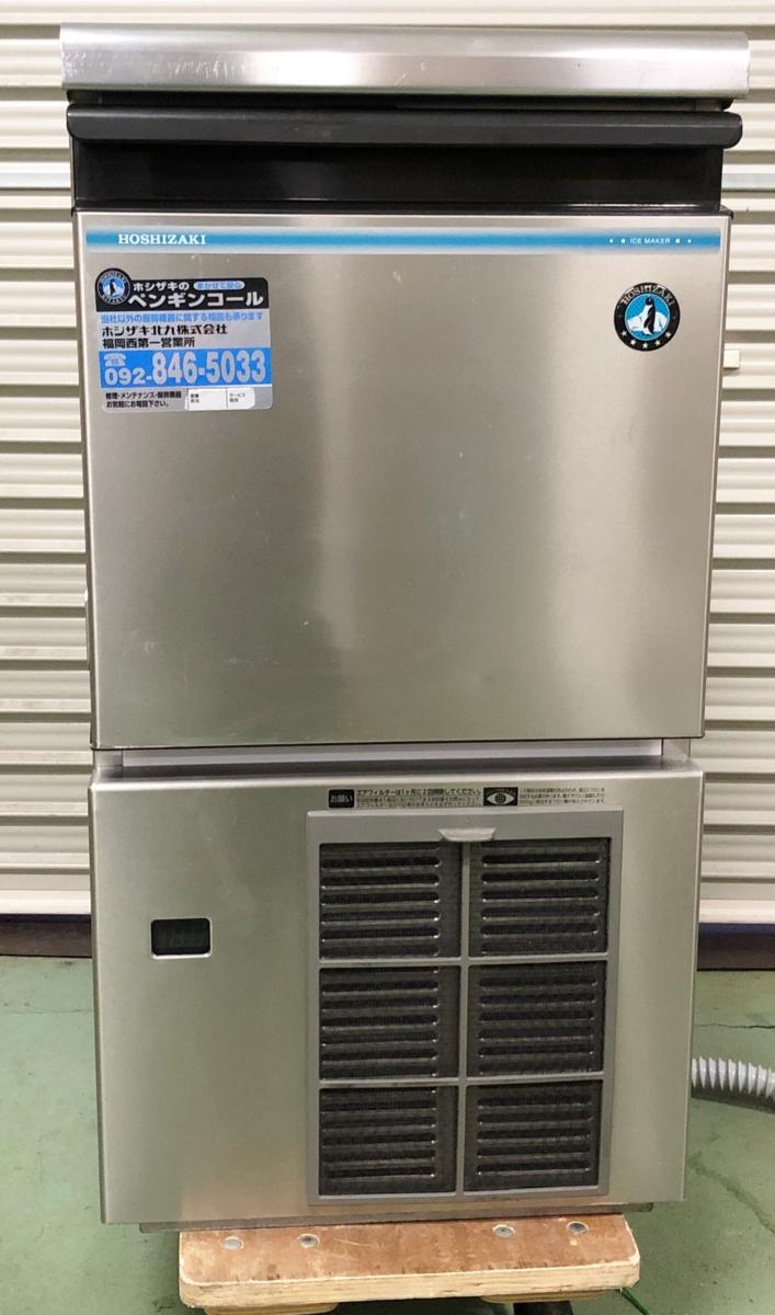 200327IM-25M-1