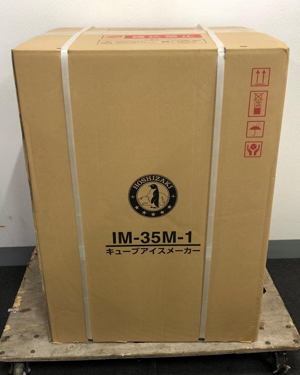 200413 - IM-35M-1