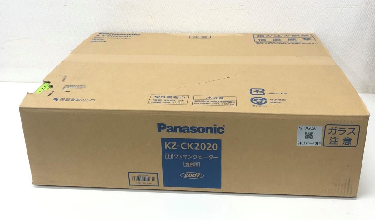 200423KZ-CK2020