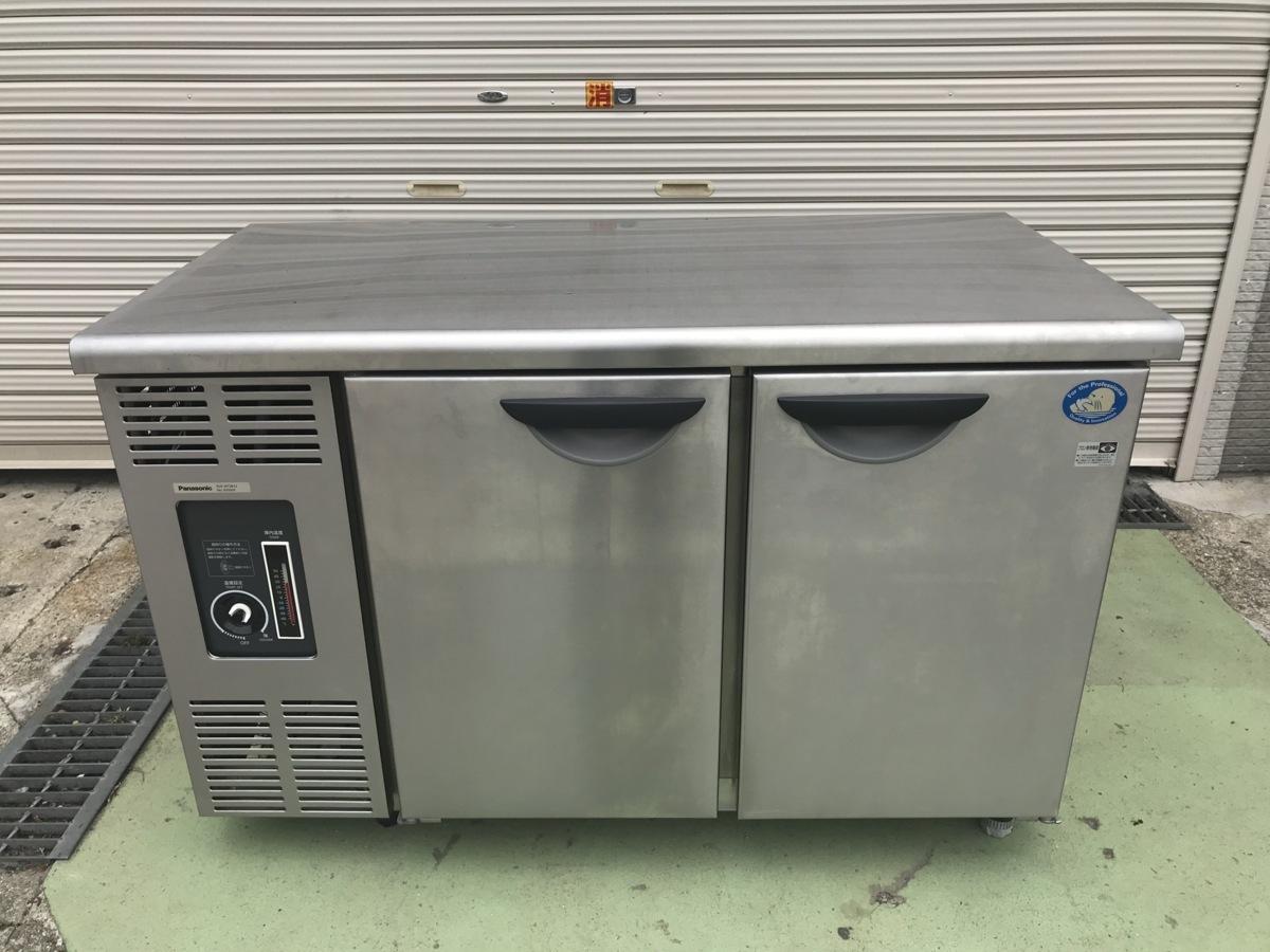 200615 - SUC-N1261J