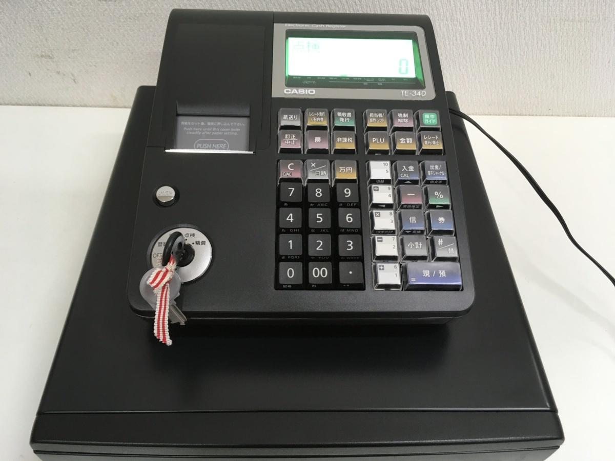 TE-300