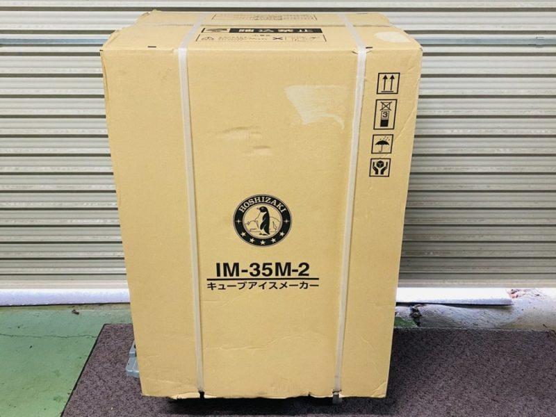 IM-35M-2